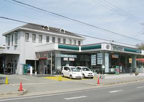 神戸トヨペット 相生店