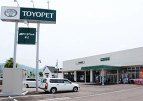 神戸トヨペット 氷上店