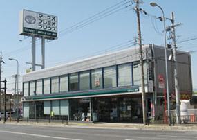 神戸トヨペット 伊丹店