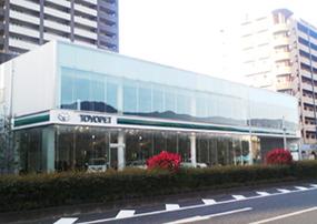 神戸トヨペット 御影店