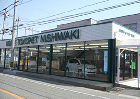 神戸トヨペット 西脇店