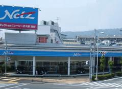 ネッツニューリー北大阪 池田店
