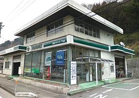 岐阜トヨペット 下呂店