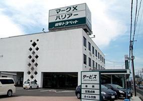 岐阜トヨペット 岐南店