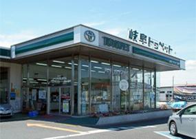 岐阜トヨペット 土岐店